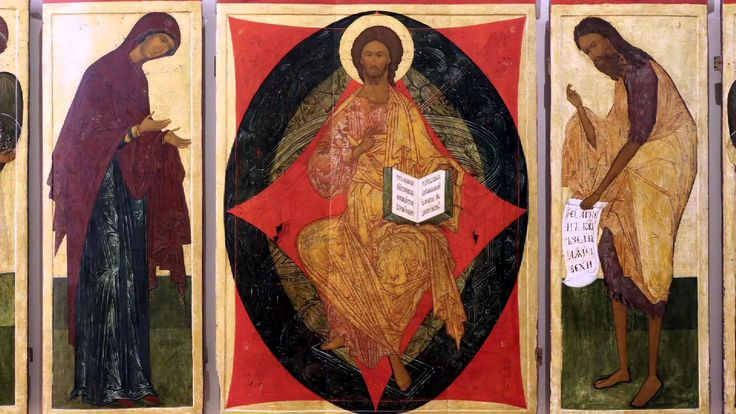 Русская икона  4 часть