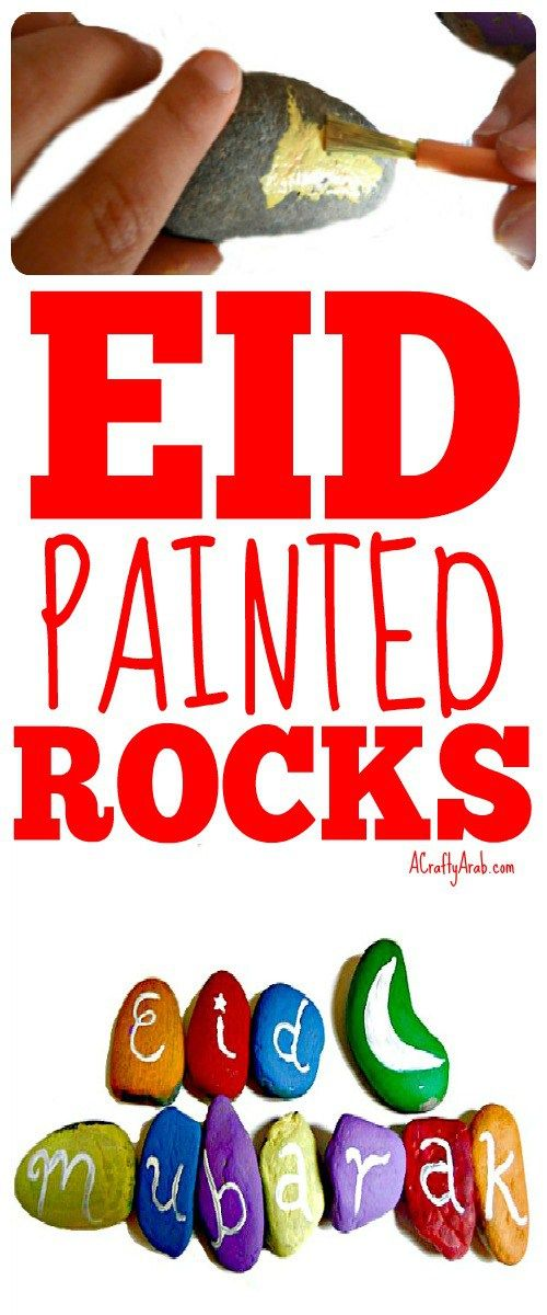 A Crafty Arab: Eid Mubarak Painted Rocks {Tutorial}. I've been seeing a lot of hand painted rocks on Pinterest lately.  They look really fun to do, so I thought I'd give them a try with my five year old, on a typical rainy day in the Pacific Northwest. As a side note, if you are already tired of your heat and summer …