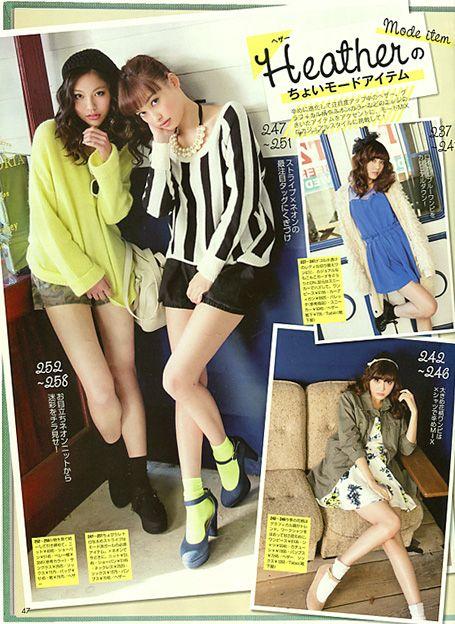 "Model / Aya Omasa & Mao Ueda. Japanese girls fashion magazine ""non-no""."
