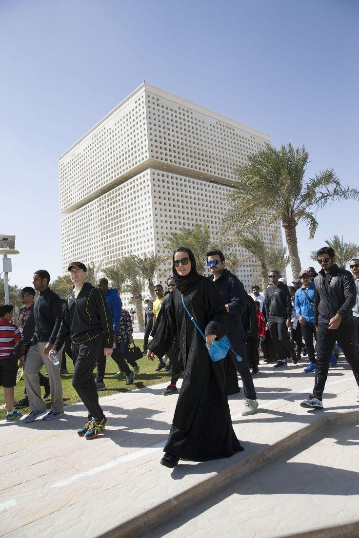 The Qatari Royal Courts: Sheikha Moza and her daughter Sheikha Hind at Qatar Foundation sports day