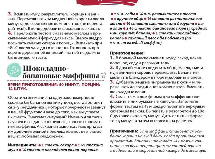 #ClippedOnIssuu from Russian Foodie Summer 2015