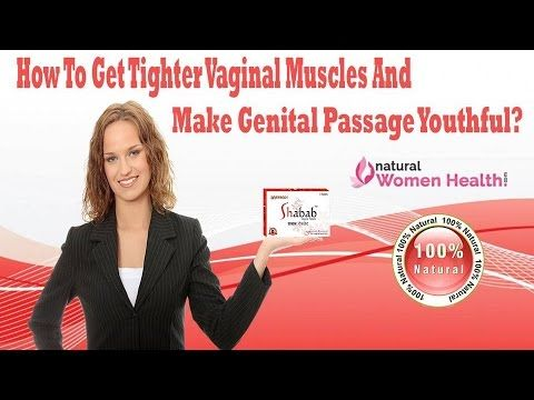 You can find more how to get tighter vaginal muscles at http://www.naturalwomenhealth.com/pills-to-tighten-loose-vaginal-walls.htm