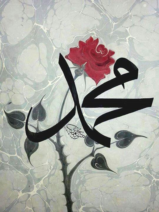 Muhammed (Sallallahu alaihi wa'sallam)