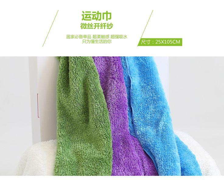 VSKS Sports-Towel-25*105CM