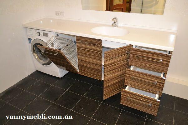 Тумба под стиральную машину, мебель для ванной комнаты