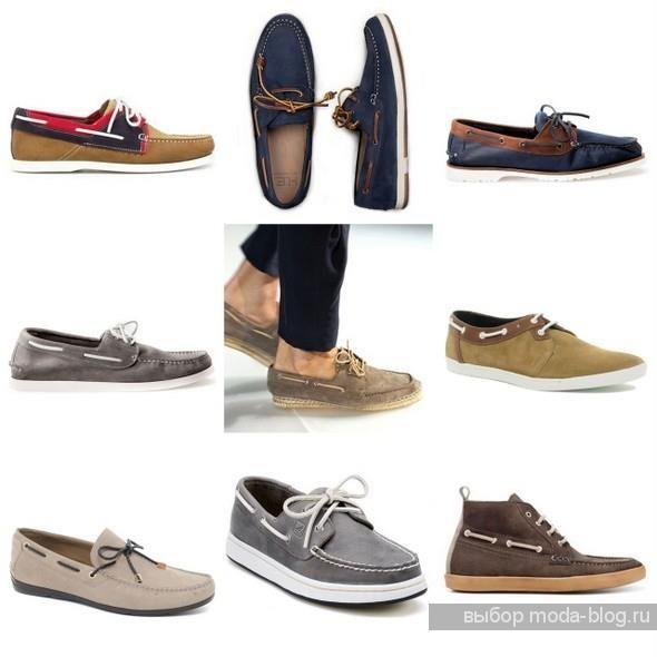 Мужская стильная летняя обувь