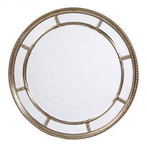 Silver Round Multi Fragment Mirror
