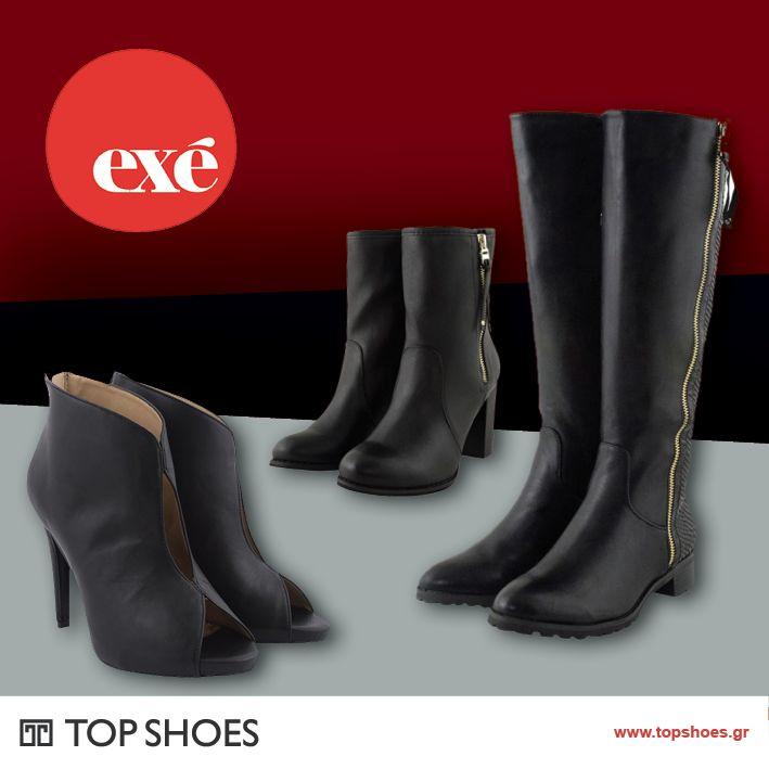 Άνετα, κομψά και σε εντυπωσιακά σχέδια, τα παπούτσια exé είναι ο καλύτερος σύμμαχος της γυναικείας θηλυκότητας! Ανακαλύψτε τα στο Topshoes και σε exe...ρετικές τιμές! Δείτε όλα τα παπούτσια exe εδώ: https://www.topshoes.gr/exe  #Topshoes #shoes #fashion #newcollection #exe