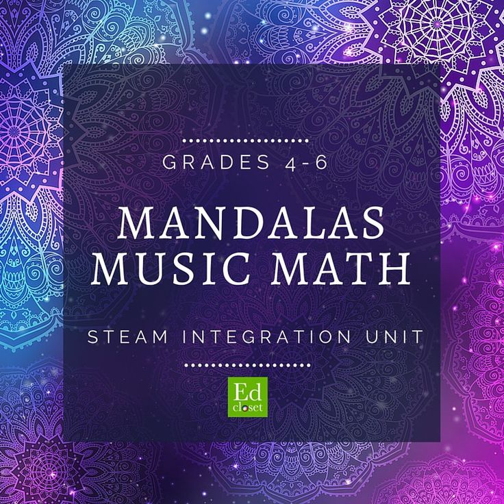 When we talk about arts integration and STEAM, sometimes we forget that integration can (and should!) happen between fine arts areas too. We spend so much time thinking about standards that naturally connect across the fine arts and other areas that we bypass the many ways that the fine arts connect with each other.For our