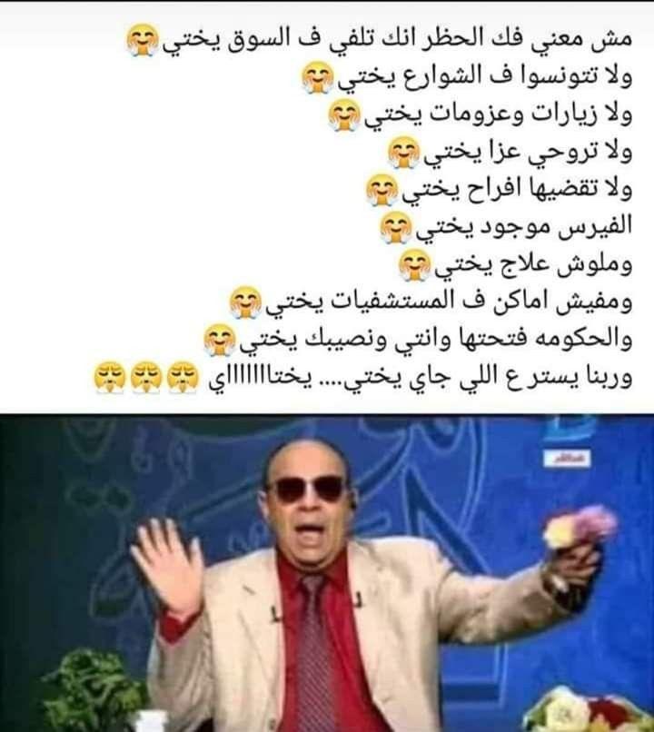 Pin By Riham Bahy On بالعربي Incoming Call Screenshot Incoming Call