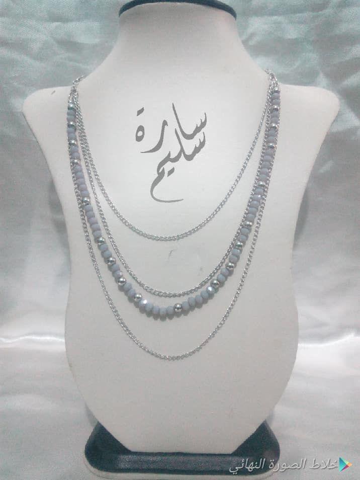 عقد من الكريستال مع سلاسل معدنية هاند ميد Chain Necklace Chain Jewelry