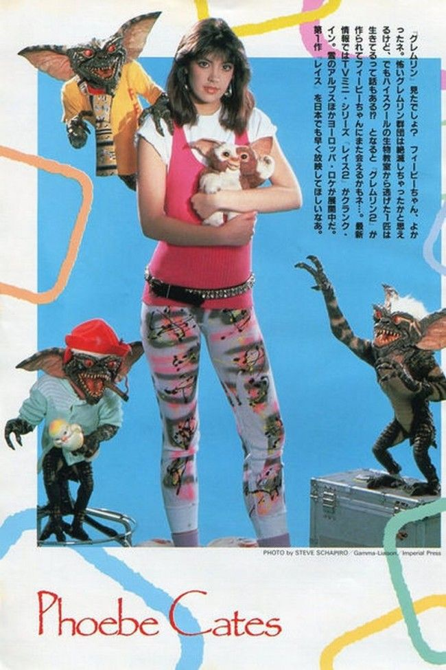 Phoebe Cates, Japanese Gremlins promo... This is the greatest thing I've ever seen... #gremlins