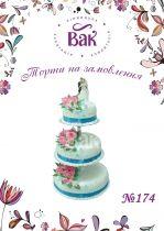 Свадебный торт  с молодоженами и цветами