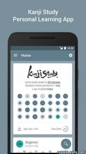 Japanese Kanji Study – 漢字学習 v2.1.6 [Unlocked]Requirements: 4.1 and upOverview: Kanji Study is my ongoing project that attempts to be a simple yet powerful application for learning Japanese kanji. With a focus on JLPT kanji, the app allows you to...