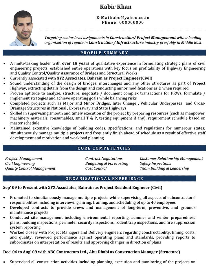 Resume Format Uae , #ResumeFormat | Engineering resume ...