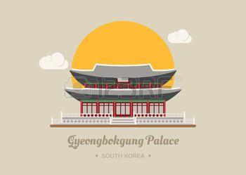 44876479-gyeongbokgung-palace--south-korea--eps10-vector-format.jpg (350×249)