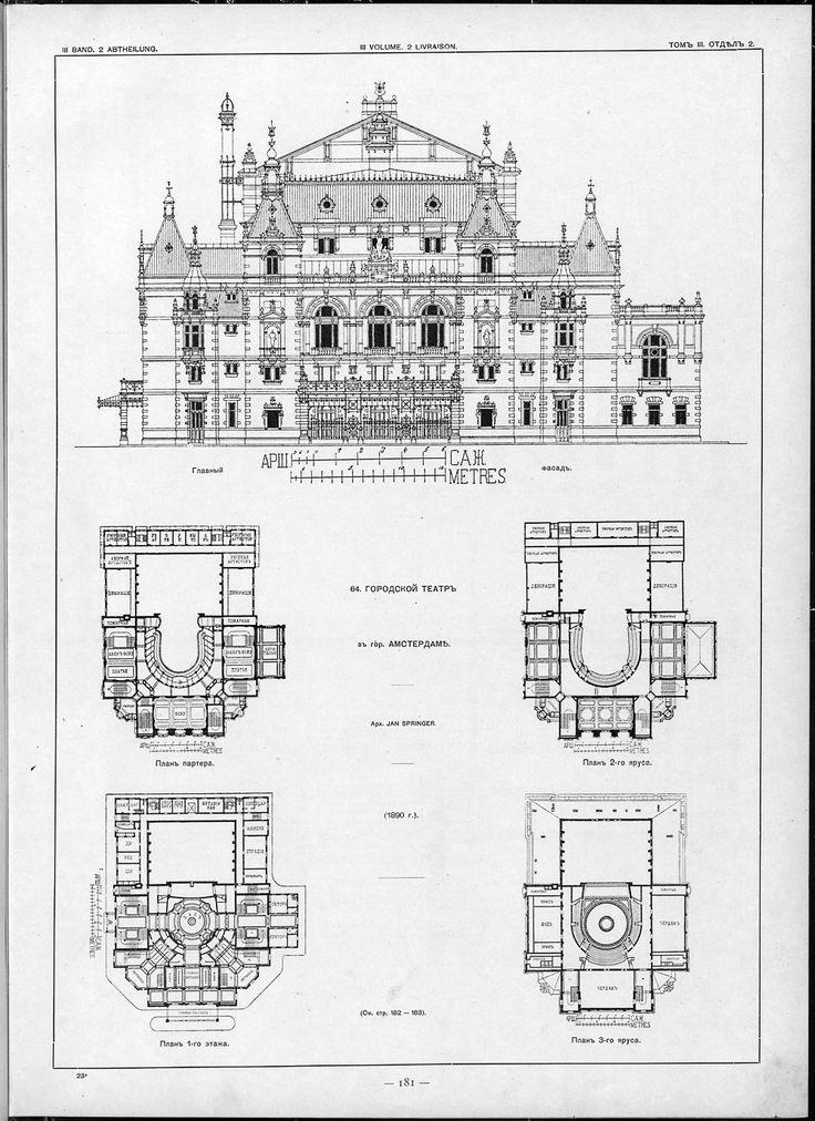 Театры / Чертежи архитектурных памятников, сооружений и объектов - наглядная история архитектуры и стилей