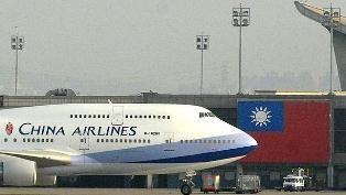 Aterrizaje de emergencia en China deja diez heridos - http://www.tvacapulco.com/aterrizaje-de-emergencia-en-china-deja-diez-heridos/