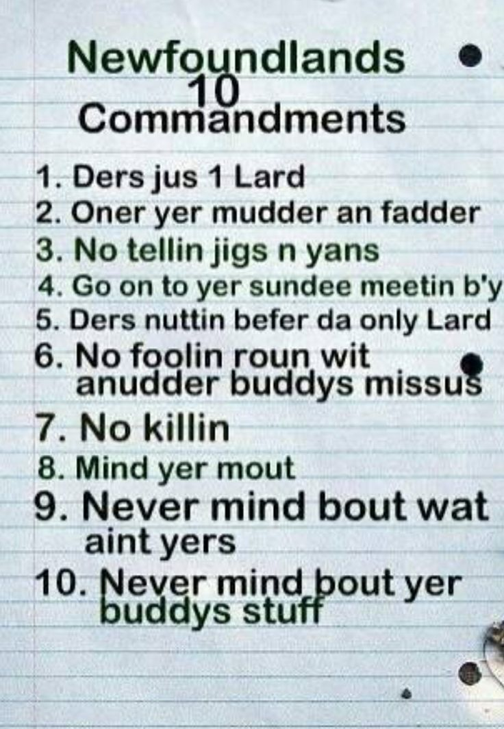 Newfie'mandments ;)