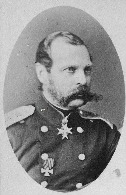 "Tsar Alexander II of Russia.  ""AL"""