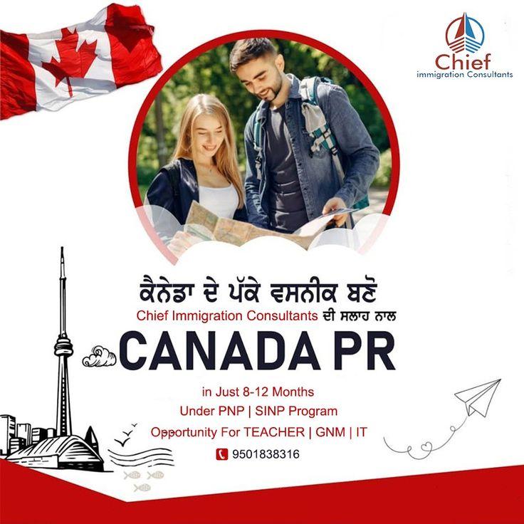 Canada PR in 2020 Immigration, Consulting, Canada