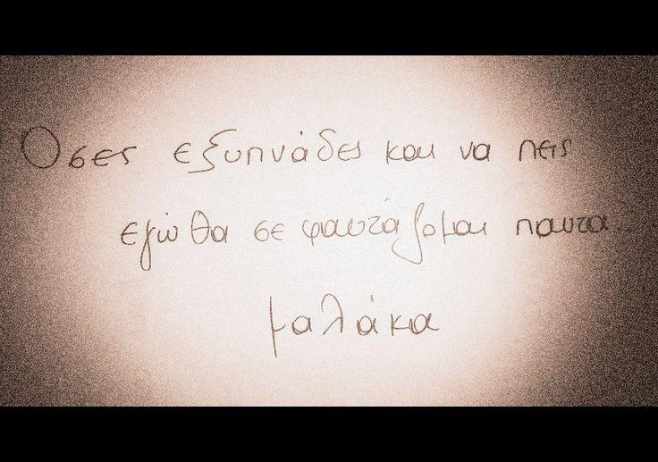 -True-