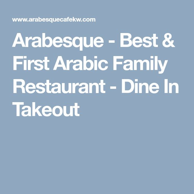 Arabesque - Best & First Arabic Family Restaurant - Dine In Takeout