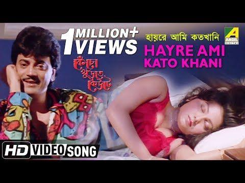 Dushmanta Raja Jadi Hotam Ami | Anutap | Bengali Movie Song | Kumar Sanu - YouTube