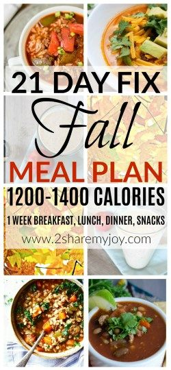 21 day fix fall meal plan with fall smoothie, pumpkin snacks, stews and other delicious healthy fall recipes. Full 21 day fix weight loss meal plan for 1200-1400 calories with container count.