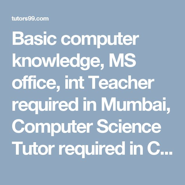 computer science tutor online Tutorteddy offers free computer science  students can interact directly with a tutor  though there are many web sites who offer computer science online.