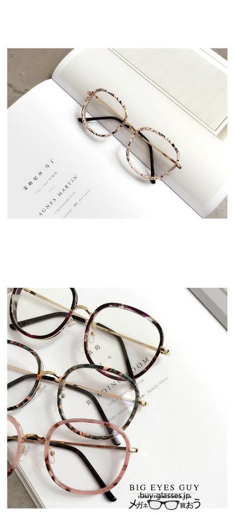 おすすめメガネフレーム韓国原宿学院風クラッシックメガネ大理石柄メガネ ブランド フレーム瑠璃丸いおしゃれ安いメガネフレームラウンド型形度なし伊達メガネ眼鏡度いり