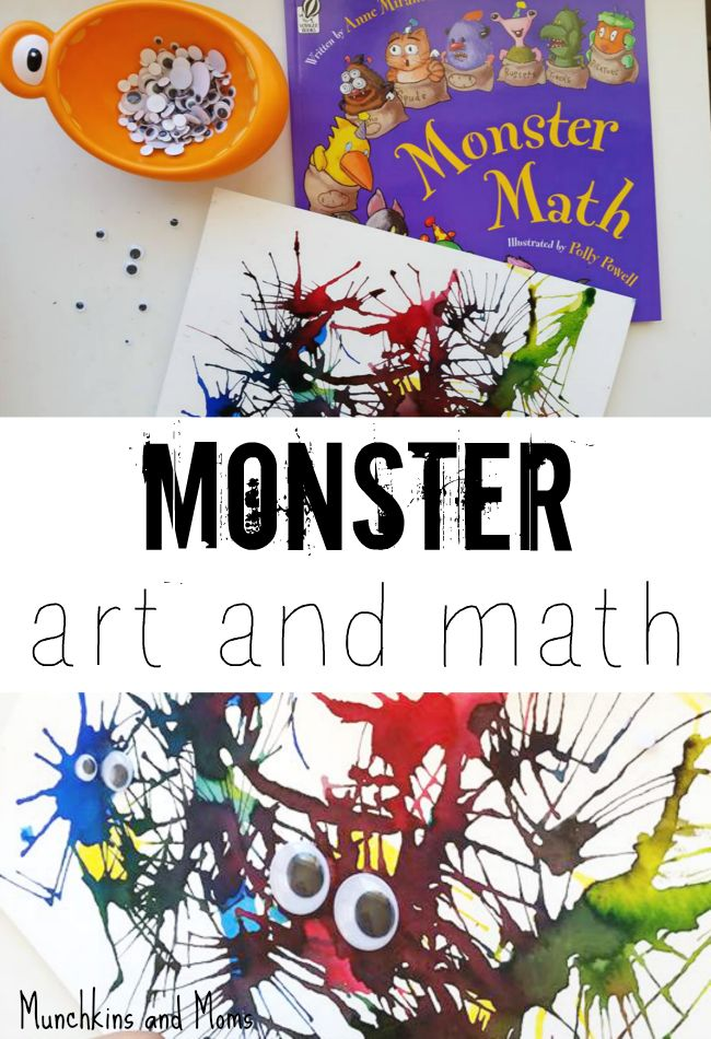 Monster Art and Math Activity (there's even some science mixed in there)!