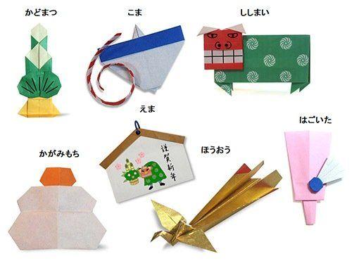 すべての折り紙 お正月飾り 折り紙 : ... て簡単な物を折り紙で折って