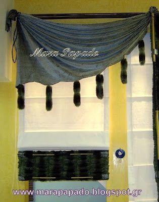ΑΑΑ Κουρτίνες Mara Papado - Designer's workroom - Curtains ideas - Designs: Κουρτίνες, μοντέρνα σχέδια Ρόμαν, Πακέτα