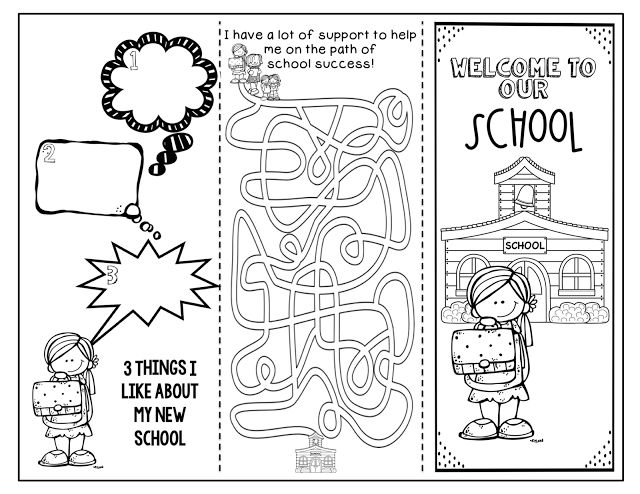 Helping Students Transition to a New School w/this adorable brochure! https://theschoolcounselorisin.blogspot.com/2016/08/helping-students-transition-to-new.html?showComment=1474856291286