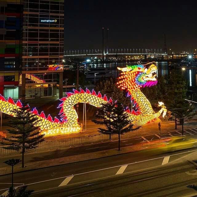 Docklands Dragon, Melb Aus.