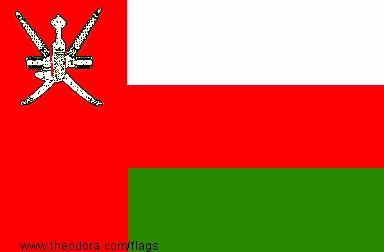 Oman Flags geographic.org; portugese flag; Flag of Oman