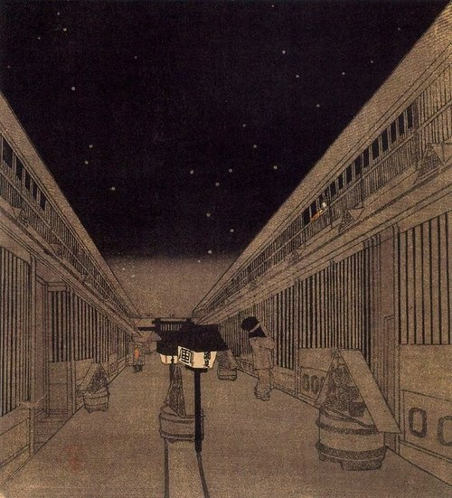 Kunisada, Yoshiwara in the Early Morning