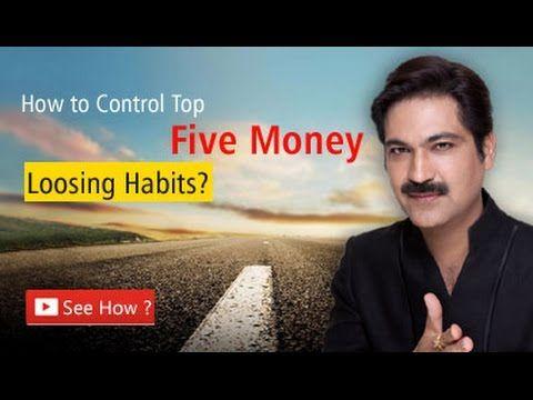 How to Control Top Five #Money Loosing Habits?