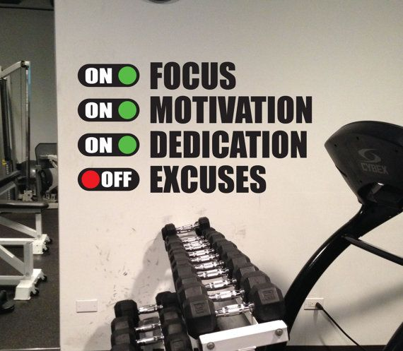 Fitness Motivation Work Out Wall Decal. Excuses by JandiCoGraphix