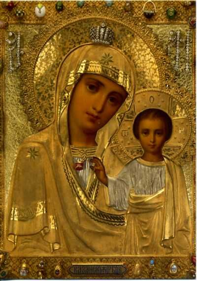 Icon - Our Lady of Kazan - In St Petersburg