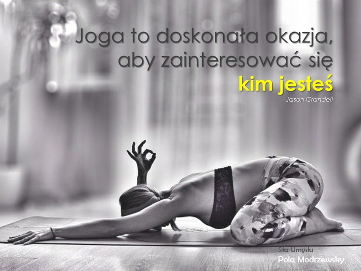 Joga to nie tylko ćwiczenia fizyczne. Joga to umiejętna sztuka obserwcaji swojego ciała, umysłu i ducha. Medytacja #Mindfulness #Walkazestresem #joga #pozycjajogi #pozycjawielbłada