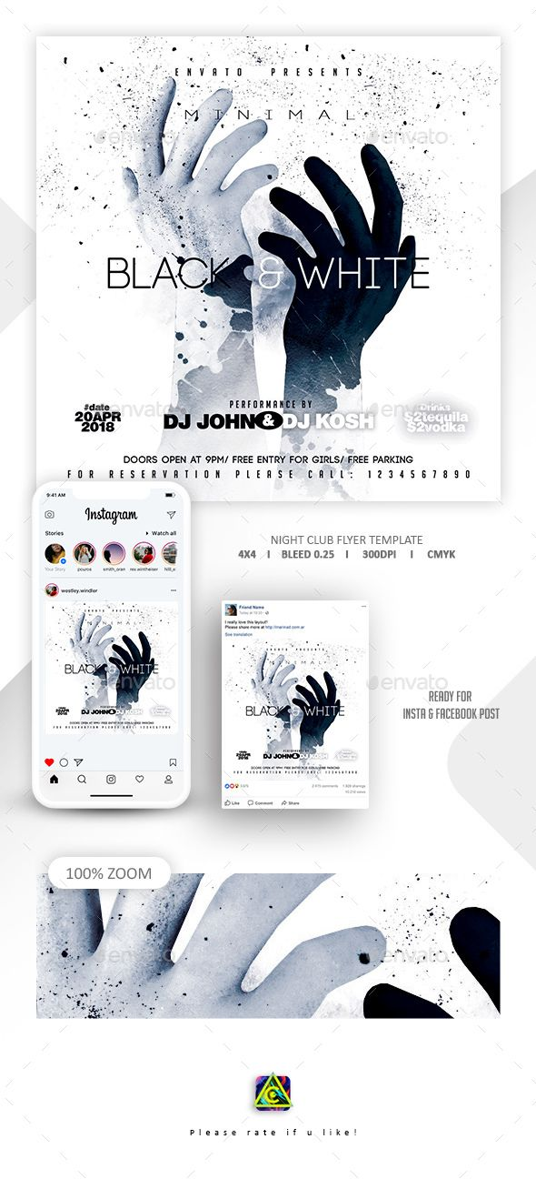 Club Party Flyer Template PSD \u2022 Easy Editable Text \u2022 CMYK \u2022 300 DPI