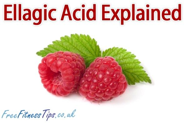 ellagic acid weight loss