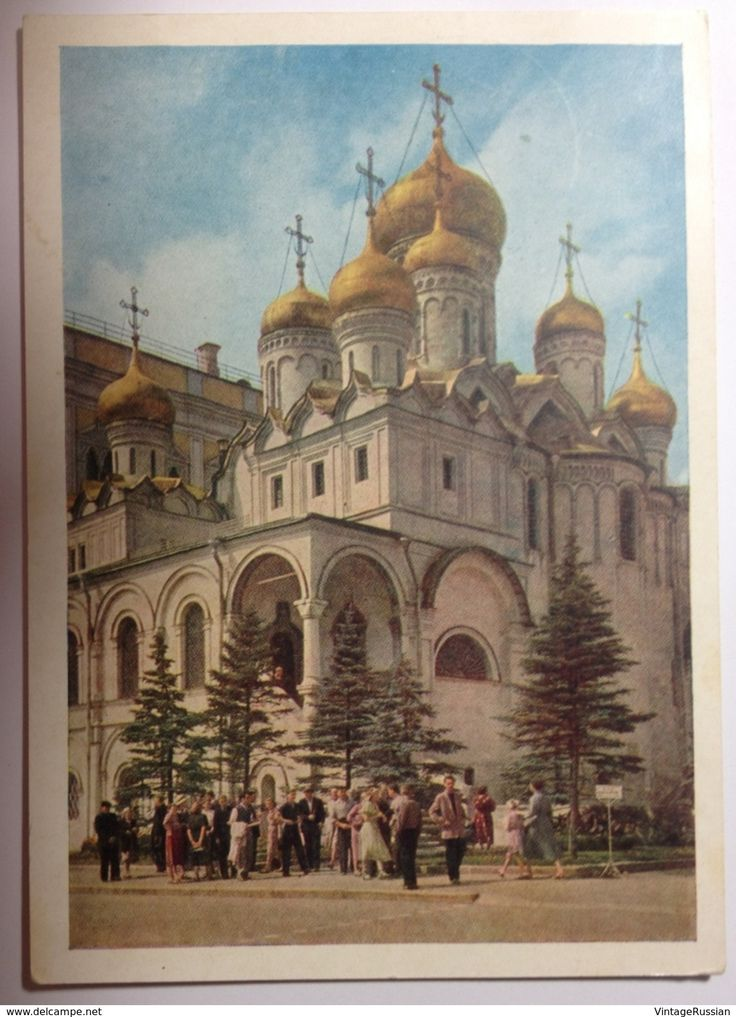 Churches & Cathedrals - Anniversary postcard with a stamp in 1957 Moscow World Festival of Youth and Students. Moscow. Kremlin. Blagoveshchensky