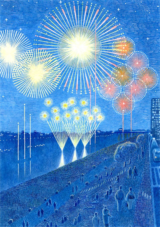Fireworks/Doi Kaori