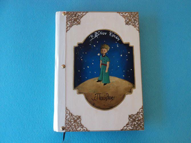 Βιβλίο ευχών βάπτισης ξύλινο με ζωγραφιά μικρός πρίγκιπας