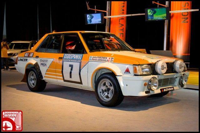Mitsubishi Lancer 2000EX Turbo