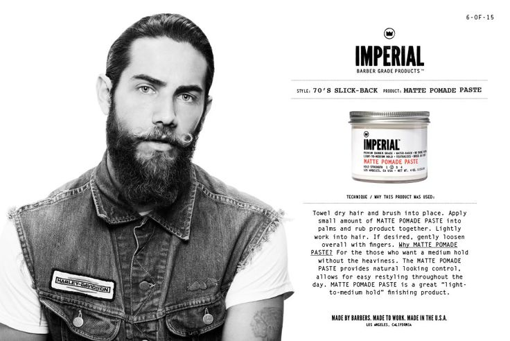 Style Guide from Imperial Barber Products