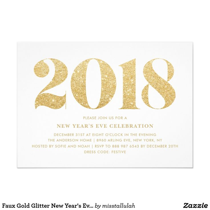 54 best New Years Eve Party Invitations images on Pinterest | New ...